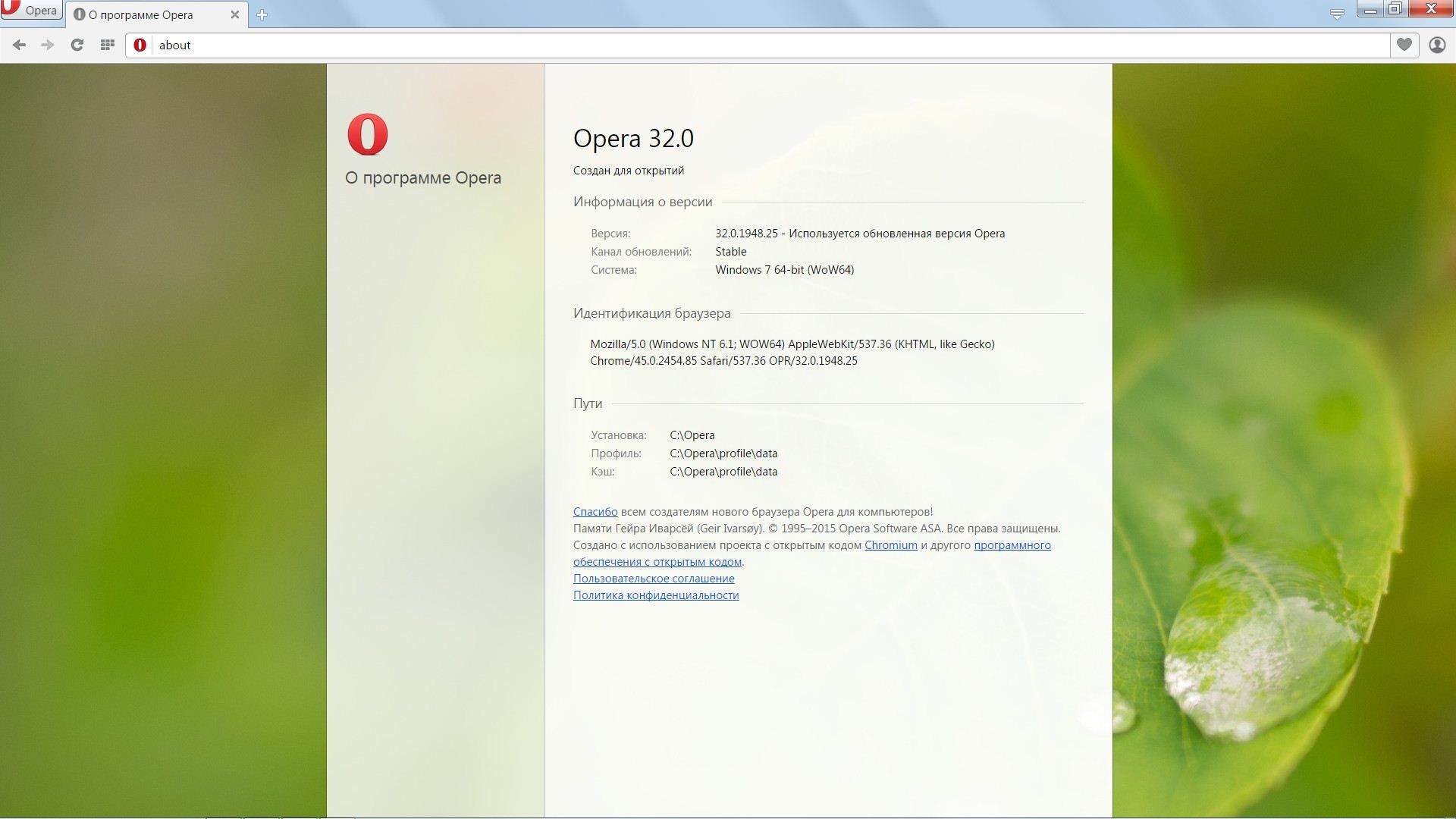 OPERA 36.0 BUILD 2130.32 STABLE REPACK/PORTABLE BY D AKOV СКАЧАТЬ БЕСПЛАТНО